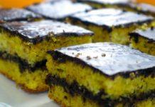 Гарбузовий пиріг з шоколадом