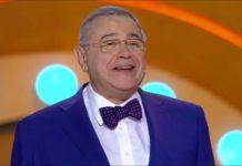 Як Євген Петросян виглядав 54 роки тому?