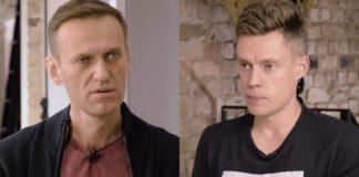 Интервью Навальных Дудю