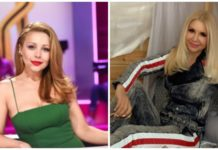 Людмила Балан и Тина Кароль - кто красивее из ближайшего окружения Дана? Женщины никак не могут определить