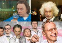 """Умершие актеры сериала """"Интерны"""" - кого фанаты больше не увидят в новых сериях?"""