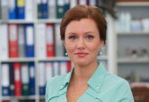 Юлія Назаренко-Блага