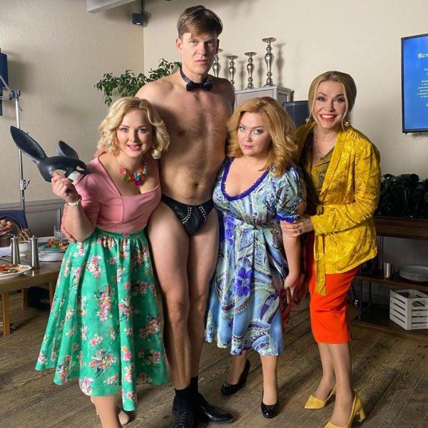 Сумская с коллегами по сериалу «Юрчишины»