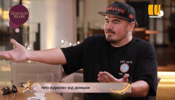Олег Михайлюта в программе «Зірковий шлях»
