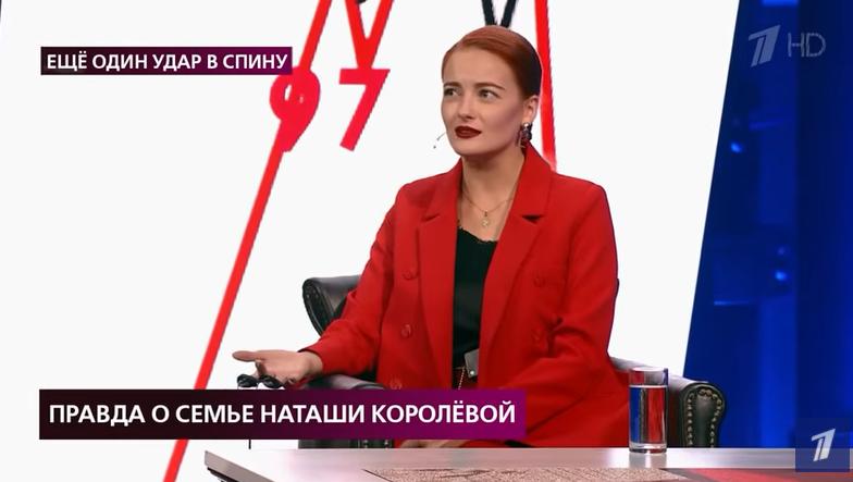 Анастасія Шульженко