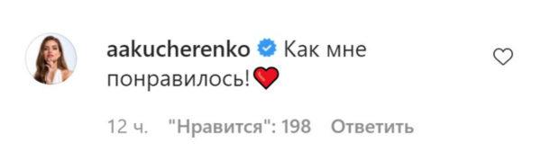 Комментарий Саши к посту Комарова