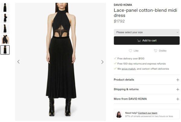 То самое платье