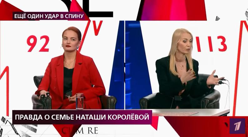 Анастасія Шульженко і Ксенія Чернова
