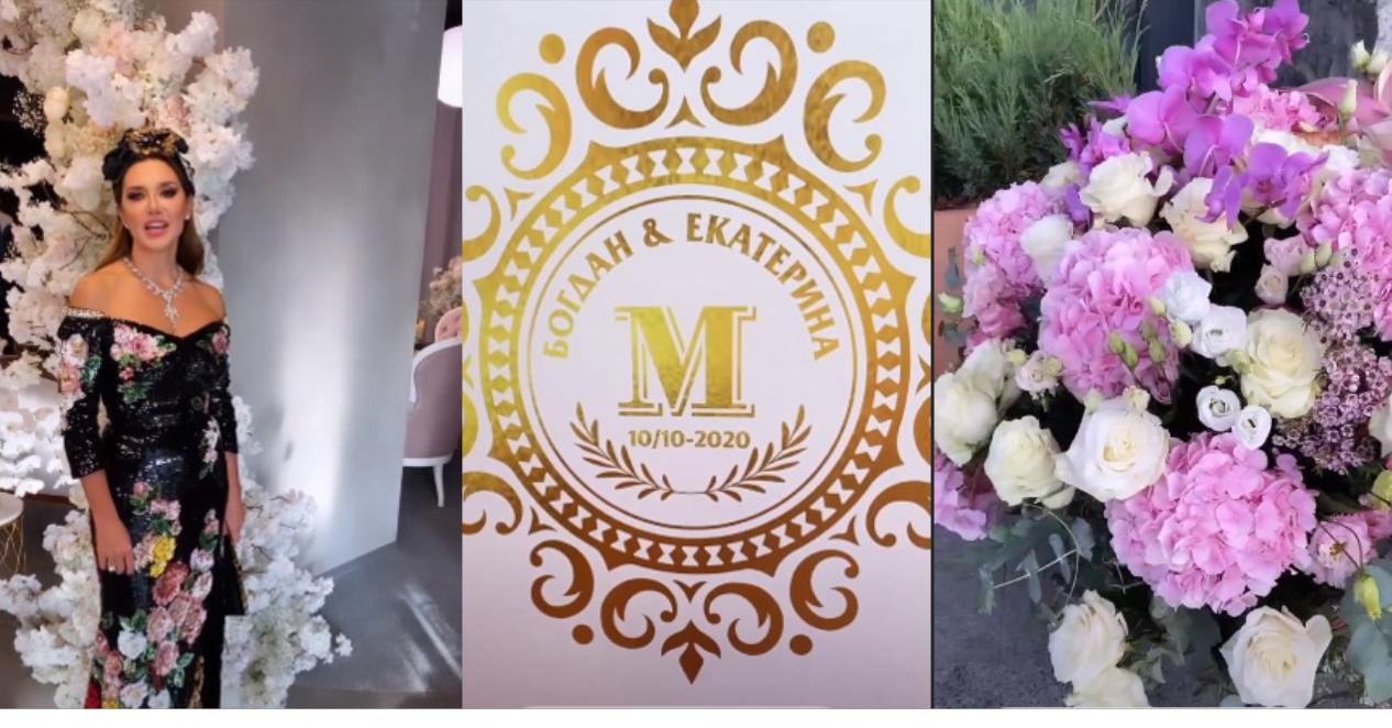 Фото со свадьбы сына Оксаны Марченко
