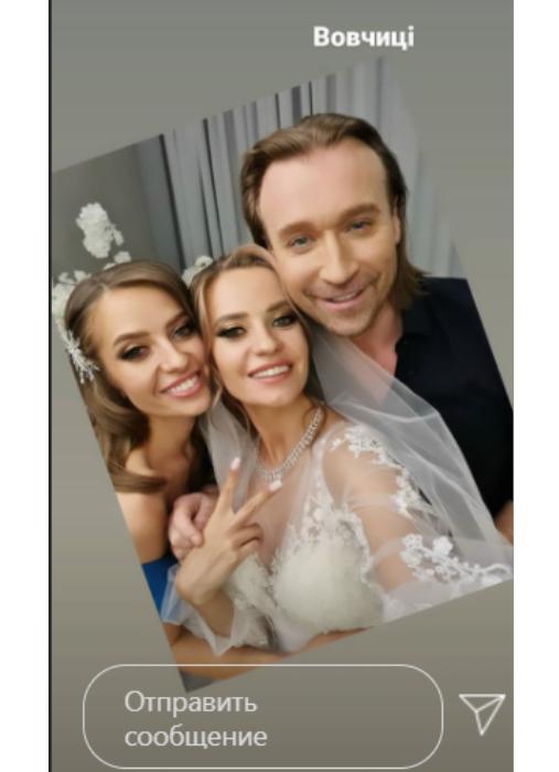 Олег Винник с невестой и ее сестрой
