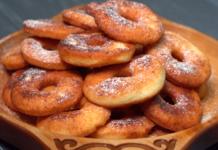 Сирні пончики-кільця