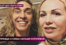 Тарзан і Ксенія Чернова