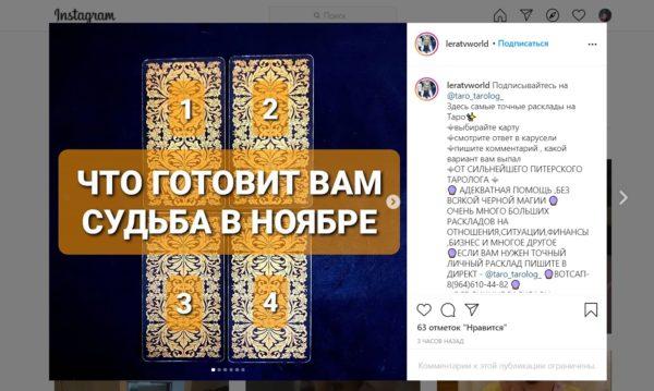 Інстаграм Лєри Кудрявцевої (Фан-аккаунт)