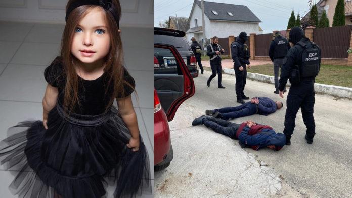 Операция по спасению девочки от похищения