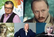 Актори, які померли у 2020 році