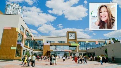Школа в которой учатся Саша и Кирилл Зеленские