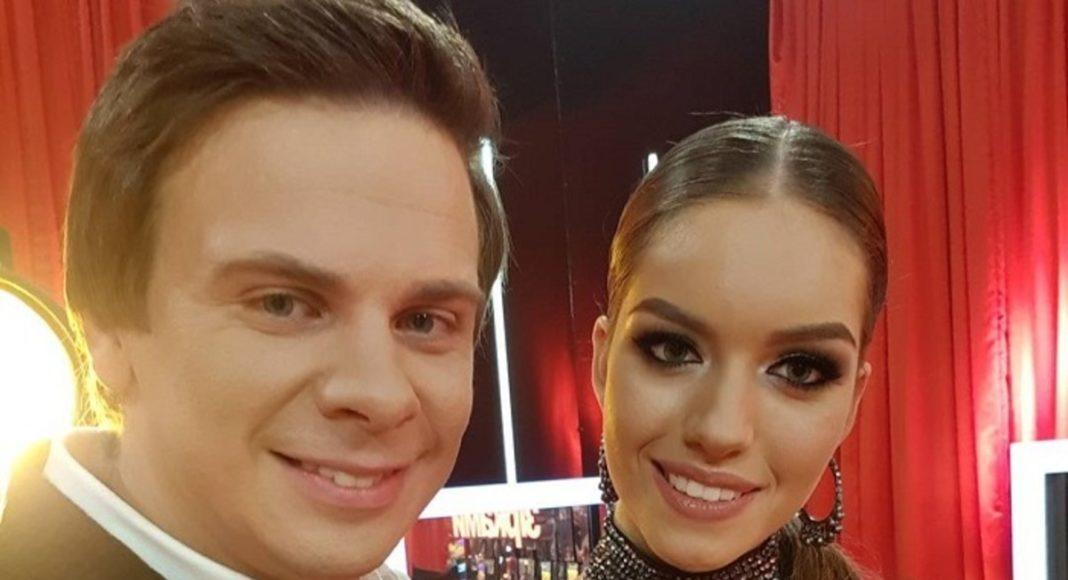 Александра Кучеренко и ее муж Дмитрий Комаров