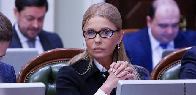 Юлія Тимошенко в 2019