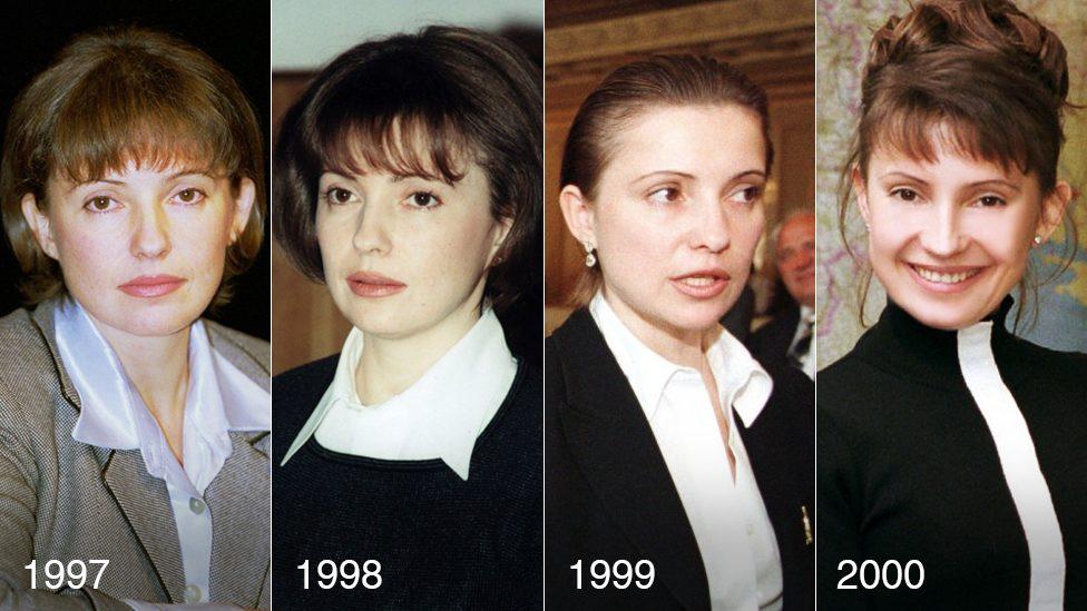 Так виглядала Тимошенко до 2000 року