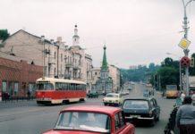 Якщо ви жили в СРСР, то точно пройдете цей простий, але дуже цікавий тест (Фото ілюстративне)