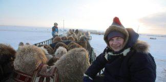 Комаров уехал от жены и жег верблюжьи какашки, чтобы согреться