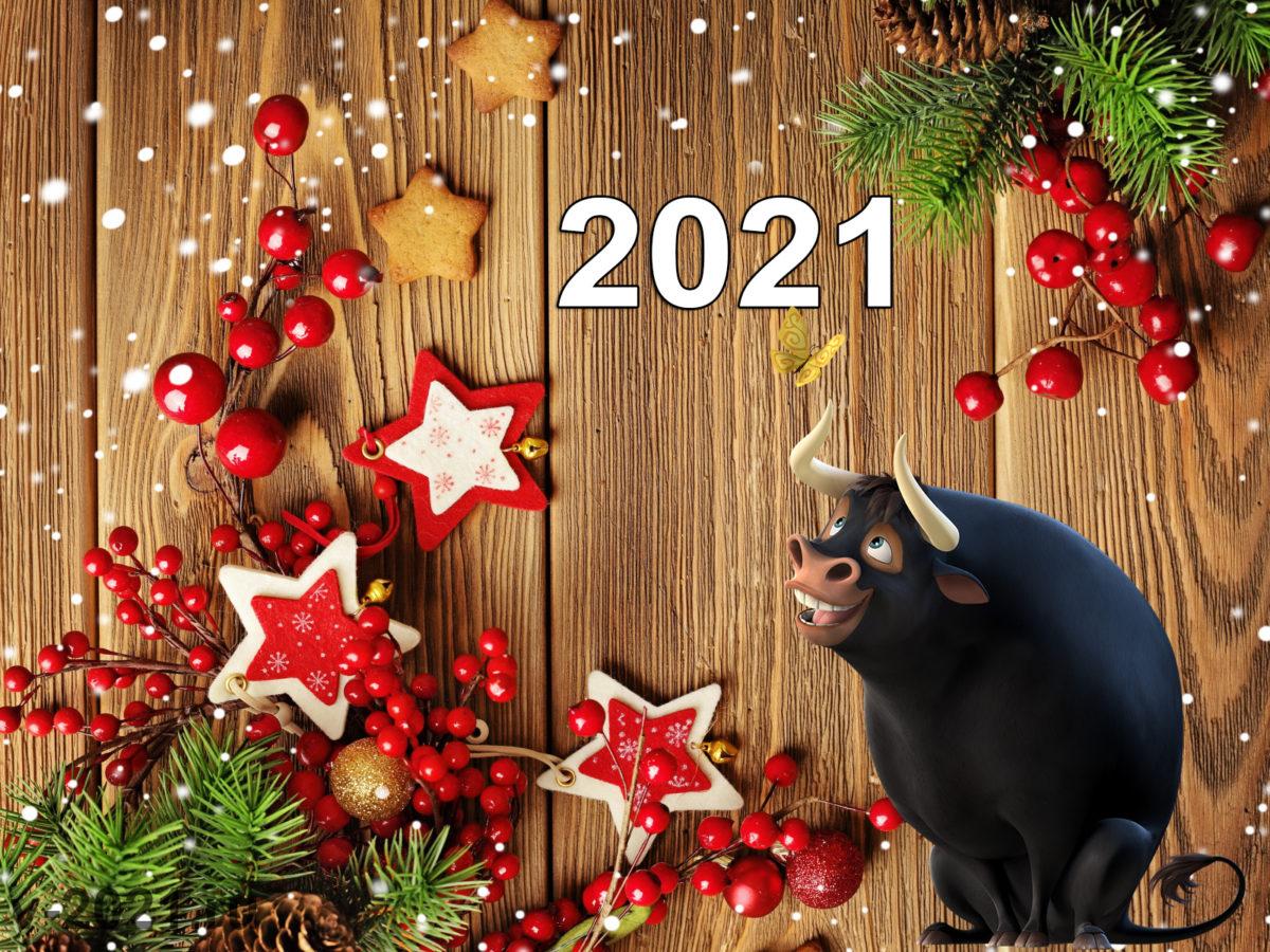 Новий рік 2021: добірка крутих поздоровлень і листівок | Одна Минута