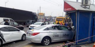 ДТП с такси Убер в Киеве в пятницу, 13 ноября - двое погибших