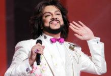 Філіп Кіркоров вразив фанатів своїм епатажним костюмом лева: дорого - багато