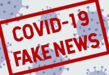 Фейкові новини про коронавірус