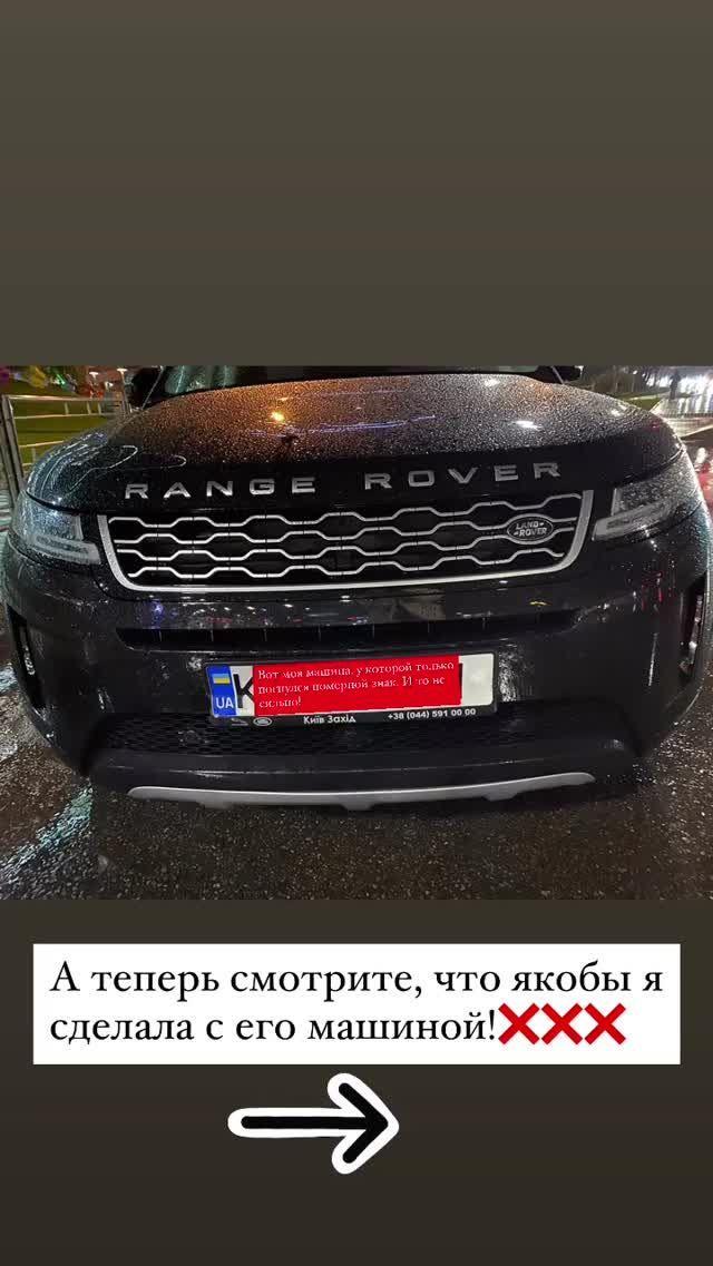 Джип Кристины Горняк