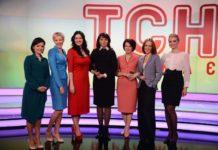 Кращі Телеведучі 1 + 1 - як вони змінилися з роками?