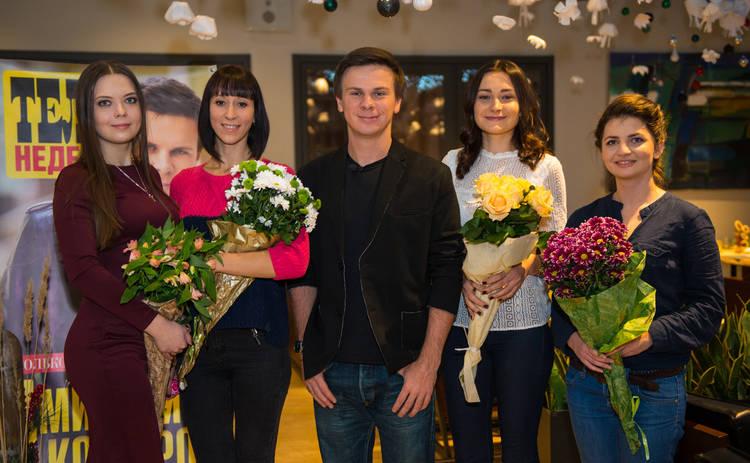 Фанатки Дмитрия Комарова