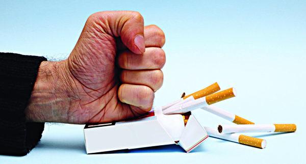 Не дайте сигаретам погубить здоровье
