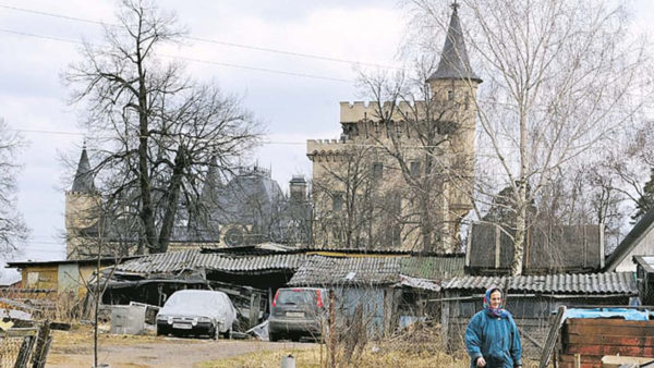 Замок Пугачевой