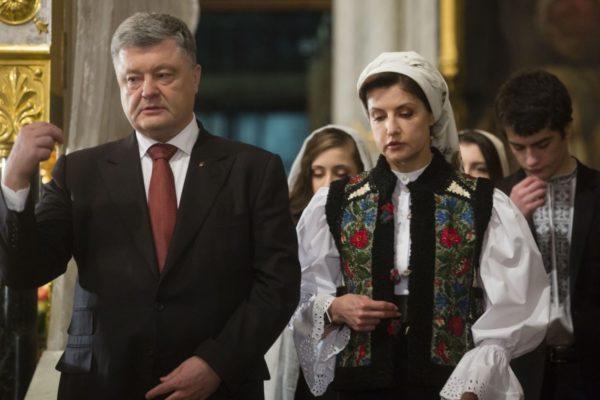 Марина Порошенко з чоловіком