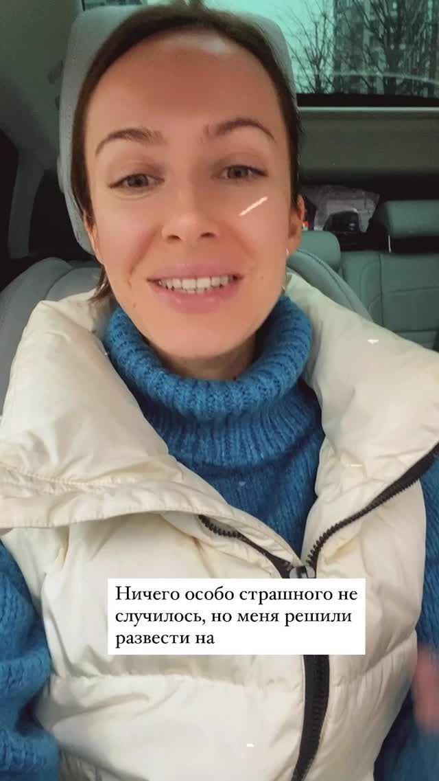 Пост Кристины Горняк