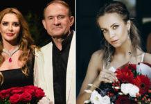 Невістка Оксани Марченко і Віктора Медведчука Катерина