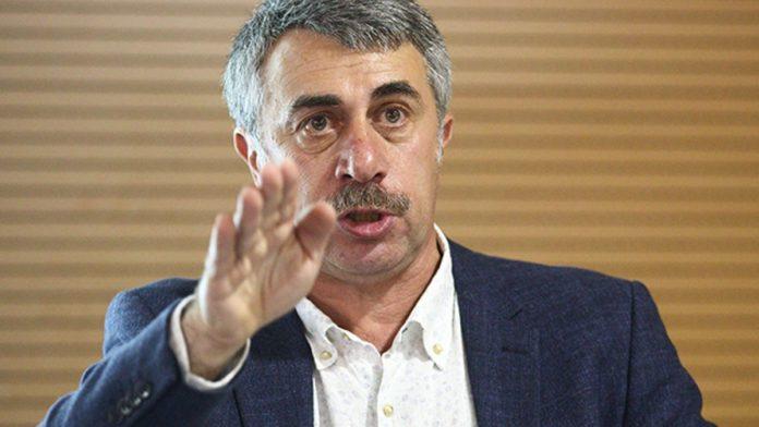 доктор Комаровський
