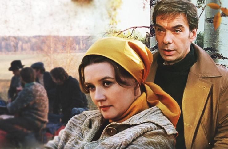 """Кадр с фильма """"Москва слезам не верит"""""""
