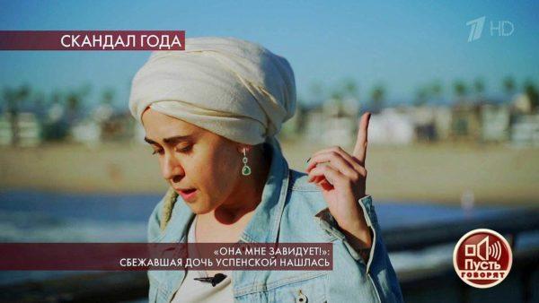 Татьяна Плаксина в «Пусть говорят»
