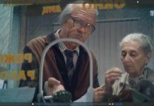 Кадр з передачі «Наша Russia» з Оленою Князєвої