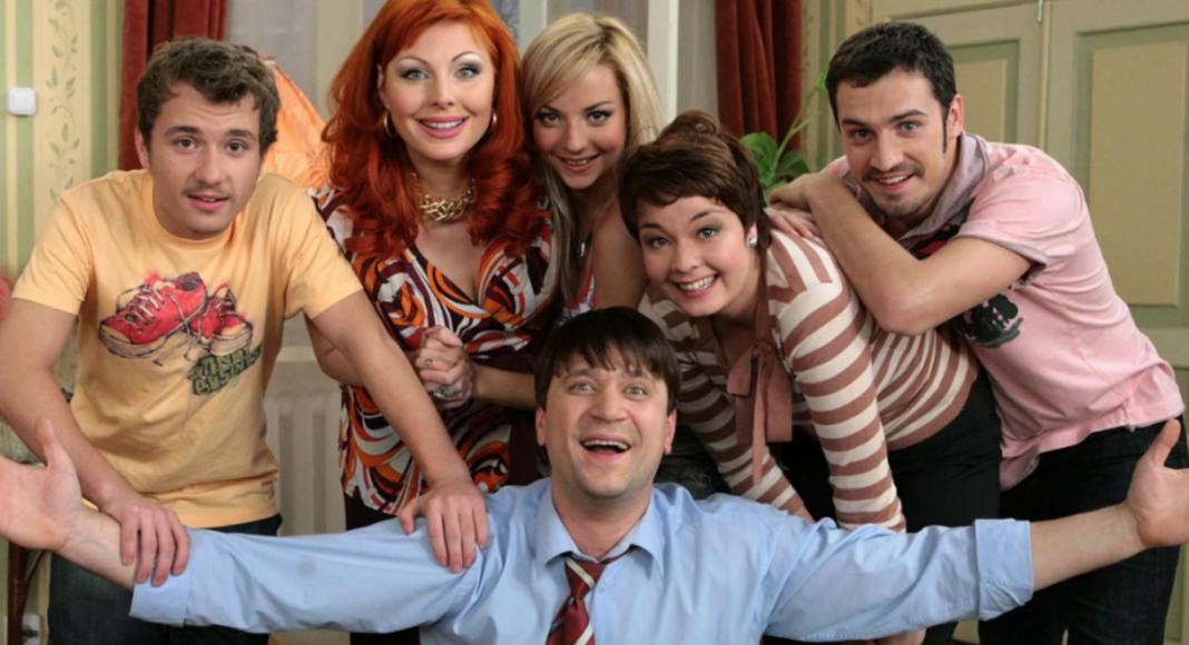 Как изменились герои сериала «Счастливы вместе»