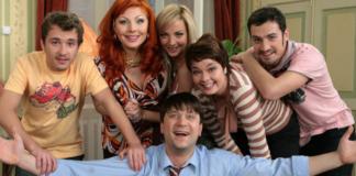Як змінилися герої серіалу «Щасливі разом»