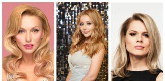 Як виглядали знамениті блондинки раніше