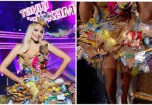 Оля Полякова вийшла на публіку в епатажному сміттєвому вбранні - такого від неї годі було сподіватися