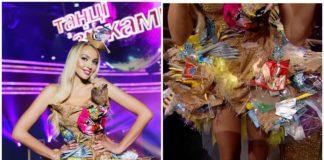 Оля Полякова вышла на публику в эпатажном мусорном наряде - такого от нее точно никто не ожидал