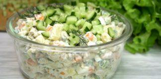 Салат олів'є без ковбаси