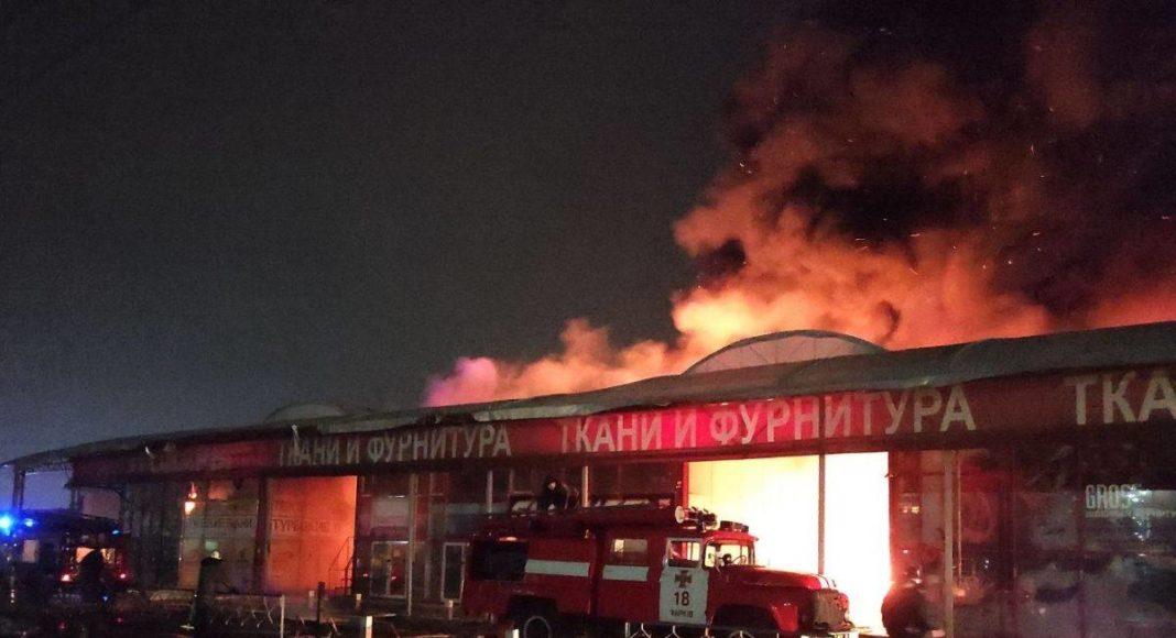 Пожар на одном из самых крупных рынков Украины Барабашова 28 ноября 2020