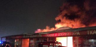 Пожежа на одному з найбільших ринків України Барабашова 28 листопада 2020