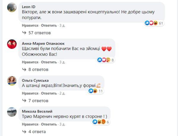 Скріншот зі сторінки Віктора Павлика в Фейсбуці